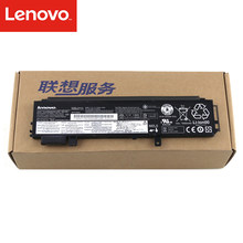 Oryginalny akumulator do laptopa do Lenovo ThinkPad X230s X240s 45N1119 45N1117 45N1765 45N1116 11.1V 24Wh(China)