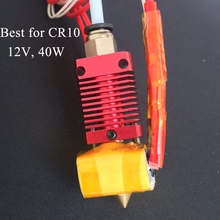 Full Metal J-head CR10 Hotend Extruder Kit CR8/CR10 For CR10 CR-10S 3D Printer Extruder 1.75/0.4MM Nozzle 3D Printer Accessories