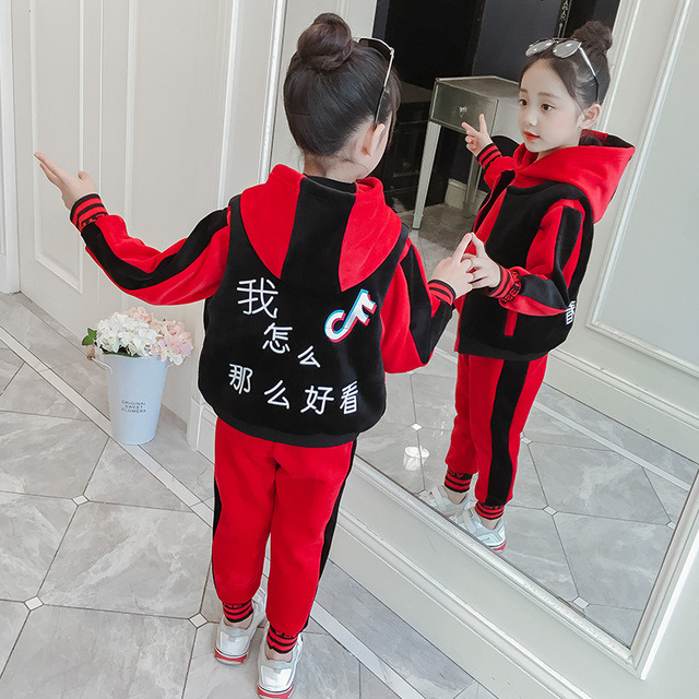 Children's Girl Winter Clothing Set 2019 New Thicken Gold Velvet 3PCS Clothing Set Vest+Hoodies+Pants Clothing Suit High Quality