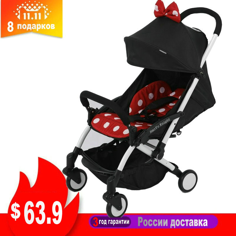 HaoYuKnight Carrinho De Bebe Lightweight Stroller Quick Folding Stroller Aluminum Alloy Baby strollers carrinho de bebe baby stroller infant comfortable baby throne strollers baby carriages for newborns folding portable stroller