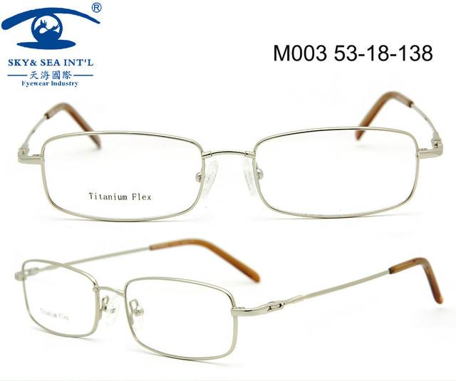 2015 nuevo Material Monel titanio gafas de memoria Flex vidrios hombres recetados hombres armação párr oculos de grau