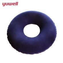 Yuwell O тип анти-пролежневое сиденье геморрой Подушка ягодицы надувная круглая подушка Офисная Рабочая Подушка нижняя часть спины задняя кость