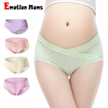 4PCS/Lot Cotton Maternity panties V-shaped low-Waist Pregnancy briefs underwear panties for pregnant women clothes 4pcs lot cotton v shaped low waist maternity underwear cotton pregnant women underwear high elastic panties