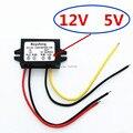 Регулятор напряжения 12 В до 5 В питания Автомобилей конвертер Dc стабилизатор напряжения DC-DC модуль регулятора напряжения