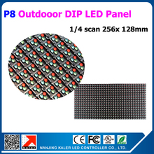 TEEHO P8 Outdoor 256*128mm module 1R1G1B full color led display module 3in1 32*16pixel 1/4s led module outdoor led matrix rgb