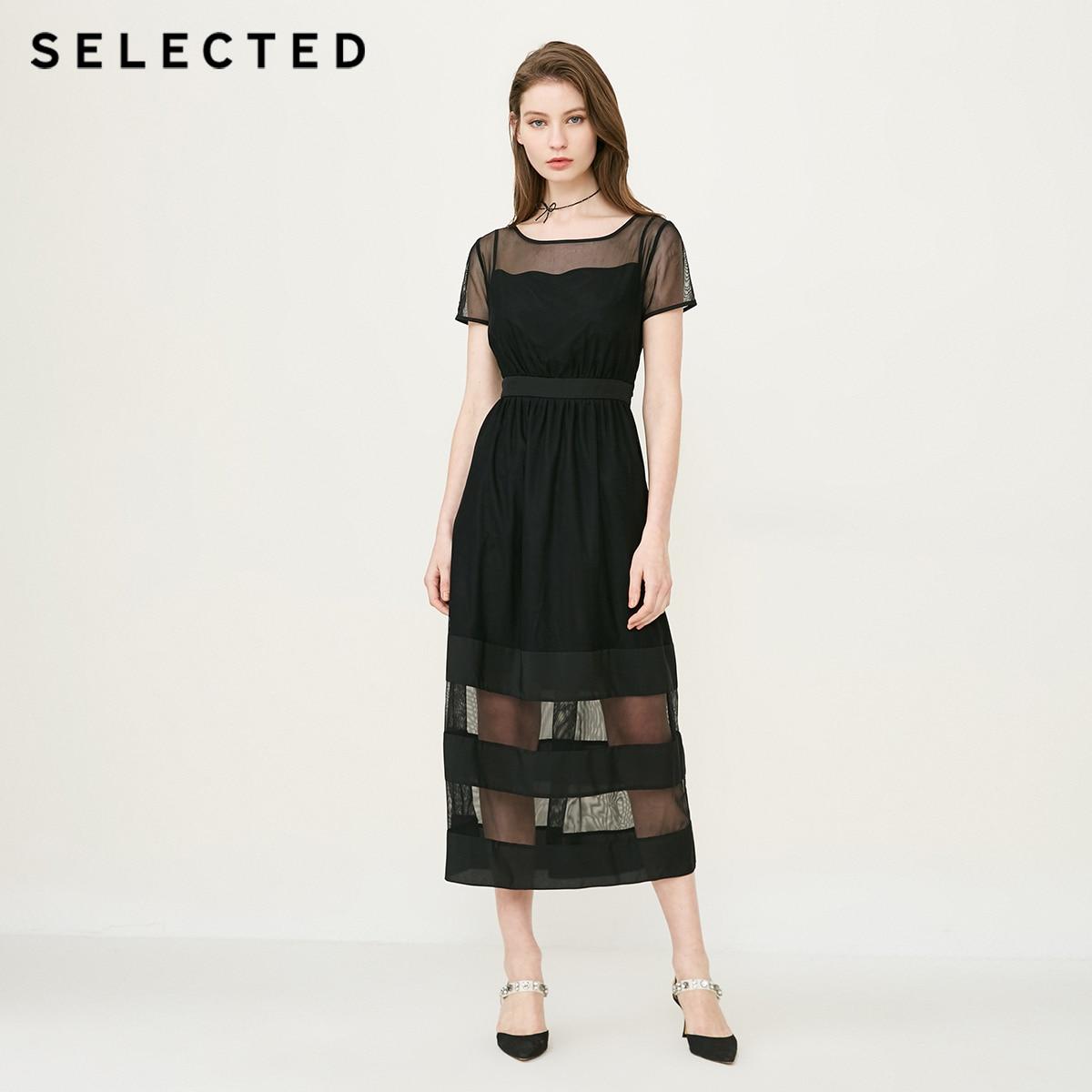 選択新しい女性のメッシュステッチハイウエストニットワンピース S  41822J508  グループ上の レディース衣服 からの ドレス の中 1