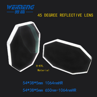 Weimeng Raytools 45 degree laser reflection mirror 54*38*5mm H K9L Octagonal shape for cuting welding engraving machine