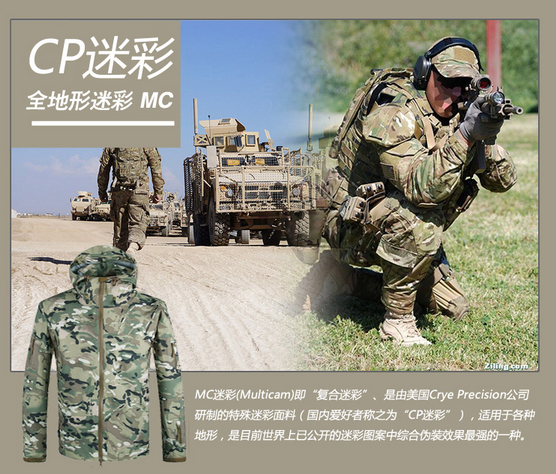 Pro Outdoor Brand Clothing Army Military Tactical Jacket men Soft Shell Waterproof Hunting Climbing Men Jacket