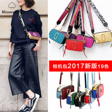 Misanwiney 2017 New Design saddle bag women famous handbags lady real letaher shoulder High quality Womens Girl Messenger Bags