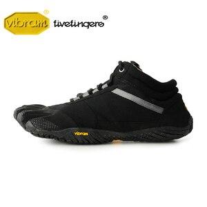 Image 2 - Vibram Fivefingers Trek zapatillas de deporte para hombre, calzado de senderismo para deportes al aire libre, entrenamiento de lana cálida para invierno, calzado de escalada de montaña