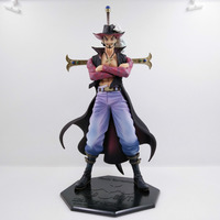 Anime ONE PIECE Seven Warlords Of The Sea Among Eagle Eye Dracule Mihawk World First Ken Go PVC Action Figure Model Toy