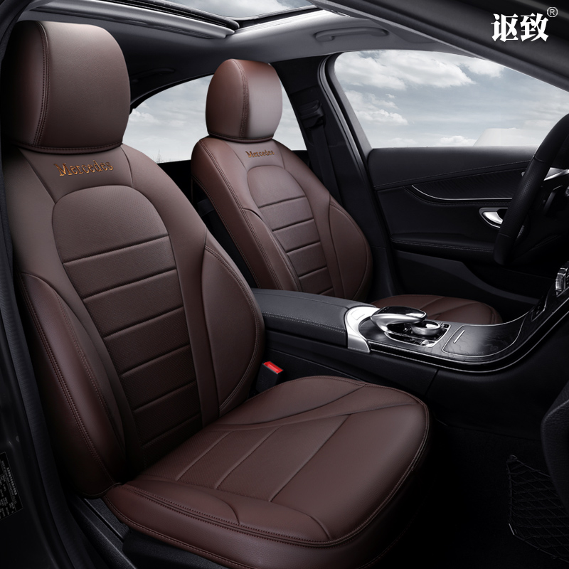 2018 Custom Car Seat Cover Set For Mercedes Benz C Class C