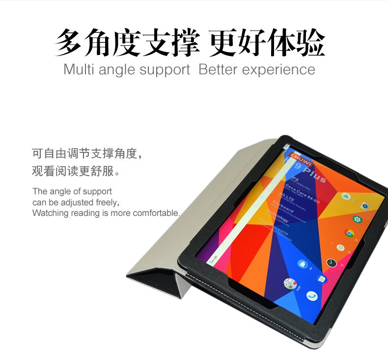 For CHUWI hi9 plus case High quality Stand Pu Leather Cover For CHUWI hi9plus 10 8 quot Tablet PC protective case 3 Gifts in Tablets amp e Books Case from Computer amp Office