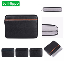 LoliHippo PU Leather Bag for Apple Macbook Air Pro 13.3 15.4 Inch Waterproof Notebook Dell Lenovo Hp Sony Laptop Bag 14.1