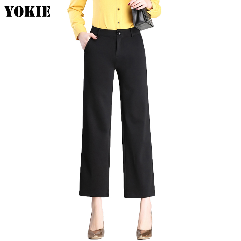 Wholesale S-5XL   Wide     leg     pants   women high waist solid loose casual ankle length   pants   woman pantalones mujer trousers Plus size