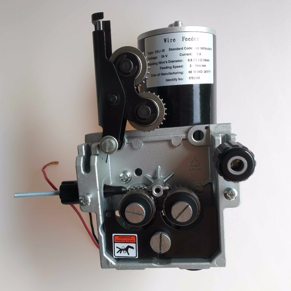 Wire Spool Feed Assembly - WIRE Center •