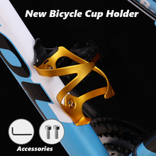 JOSHOCK Bicycle Bottle Cage Road Bike Mountain Aluminum Alloy Release Water Cup Shelf Riding Equipment Accessories