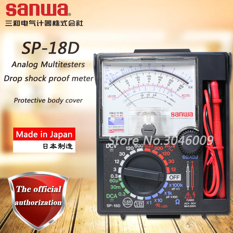цена на sanwa SP-18D Analog Multitesters, Multifunction/Multi-Range Pointer Multimeter Battery Check Resistance/Capacitance Measurement