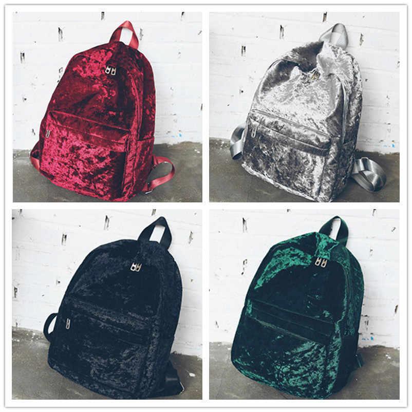 Miyahouse мягкий бархат, велюр женские рюкзаки модный стиль большой емкости женский рюкзак школьные сумки для девочек-подростков