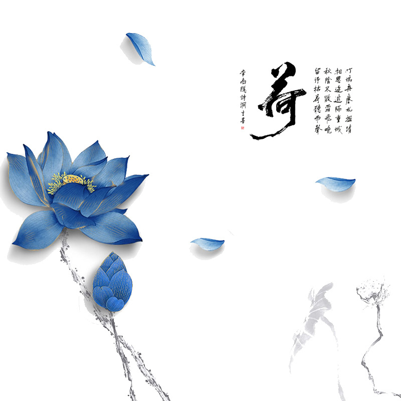 Large 140 200cm Lotus Flower Decoration Wall Stickers DIY Chinese Style Quotes Vintage Poster Home Decor Decals Stikers in Wall Stickers from Home Garden