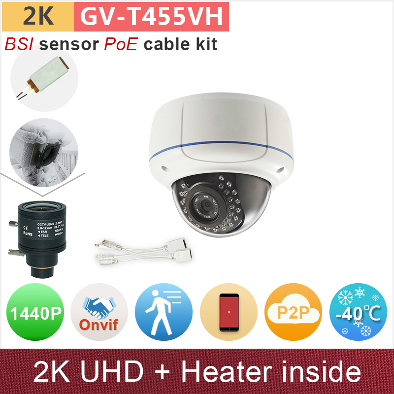 Heater inside h 265 ip camera poe cable kit 4mp 2K UHD 4 720P 1080P outdoor