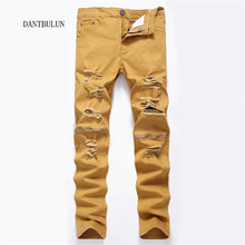 New Fashion Mens Ripped Biker Jeans 100 Cotton Slim Fit Motorcycle Jeans Men s Skinny Hole