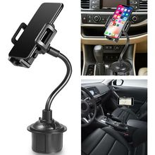 Free Shipping Universal Car Mount Adjustable Gooseneck Cup Holder