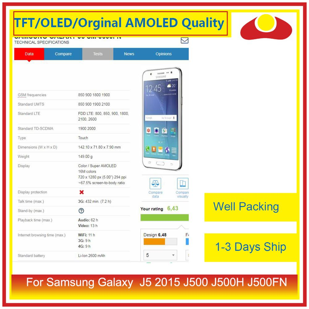10Pcs lot For Samsung Galaxy J5 2015 J500 J500H J500FN J500F LCD Display With Touch Screen Digitizer Panel Pantalla Complete in Mobile Phone LCD Screens from Cellphones Telecommunications