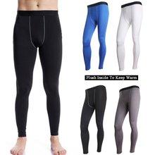 Men's Soft Plush Thick Warm Long Johns Tight Bodice Thermal Pants Sleepwear New