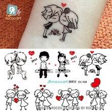 Cartoon Cute Emotion Love Young Boy & Girl Temporary Tattoo Sticker Body Art Water Transfer Fake Flash Taty