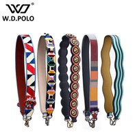 W D POLO Strapper You Rivet Handbags Belts Women Bags Strap Women Bag Accessory Bags Parts