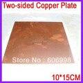 5 pçs/lote 10*15 CM Two-sided Placa De Cobre 1.5 MM de Espessura de Fibra De Vidro Pcb