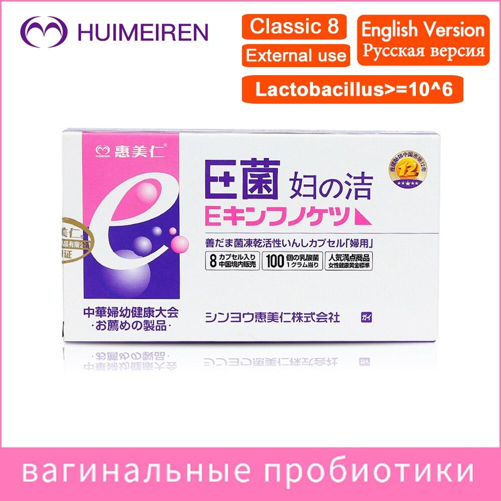 8 pçs/caixa clássico Chinês toxinas descarga vaginal tampões tampões de higiene feminina tampões para as mulheres da vagina