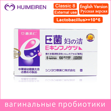 8 pcs/box classical Chinese tampons medical vaginal tampons feminine hygiene tampons discharge toxins for women vagina 2pcs pack s l feminine hygienemenstrual cup feminine vagina medical silicone cups lady pads tampons for women hygiene care
