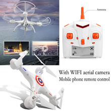 X5SW aerial Quadcopter spacewalk 6 axis gyroscope remote control aircraft large UAVs day whale Remote Control