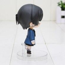 Black Butler Ciel Action Figure