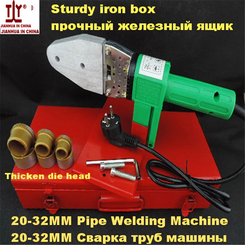 Free Shippng Thick DN20-32mm 220V/110V 800W Plumber Tool Plastic Pipe Welding Machine PPR Pe Pipe Tube Welders Automatic Heating светильник led настольный kd 772 5вт 230в 3 уровня яркости