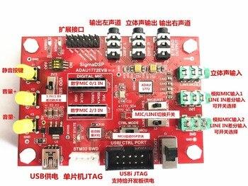 ADAU1772 Placa de desarrollo/MCU + 1772 arquitectura/cuatro en dos Out/Single Chip Microcomputer Start ADAU1772 código fuente