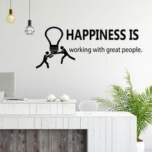 Office Motivation Decal  Workplace Word Cluster Business Work Vinyl Sticker Warehouse Company Inspirational Decor 3244