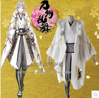New Top games Touken Ranbu Online cos Tsurumaru Kuninaga cosplay halloween fashion clothing set gorgeous Complete sets
