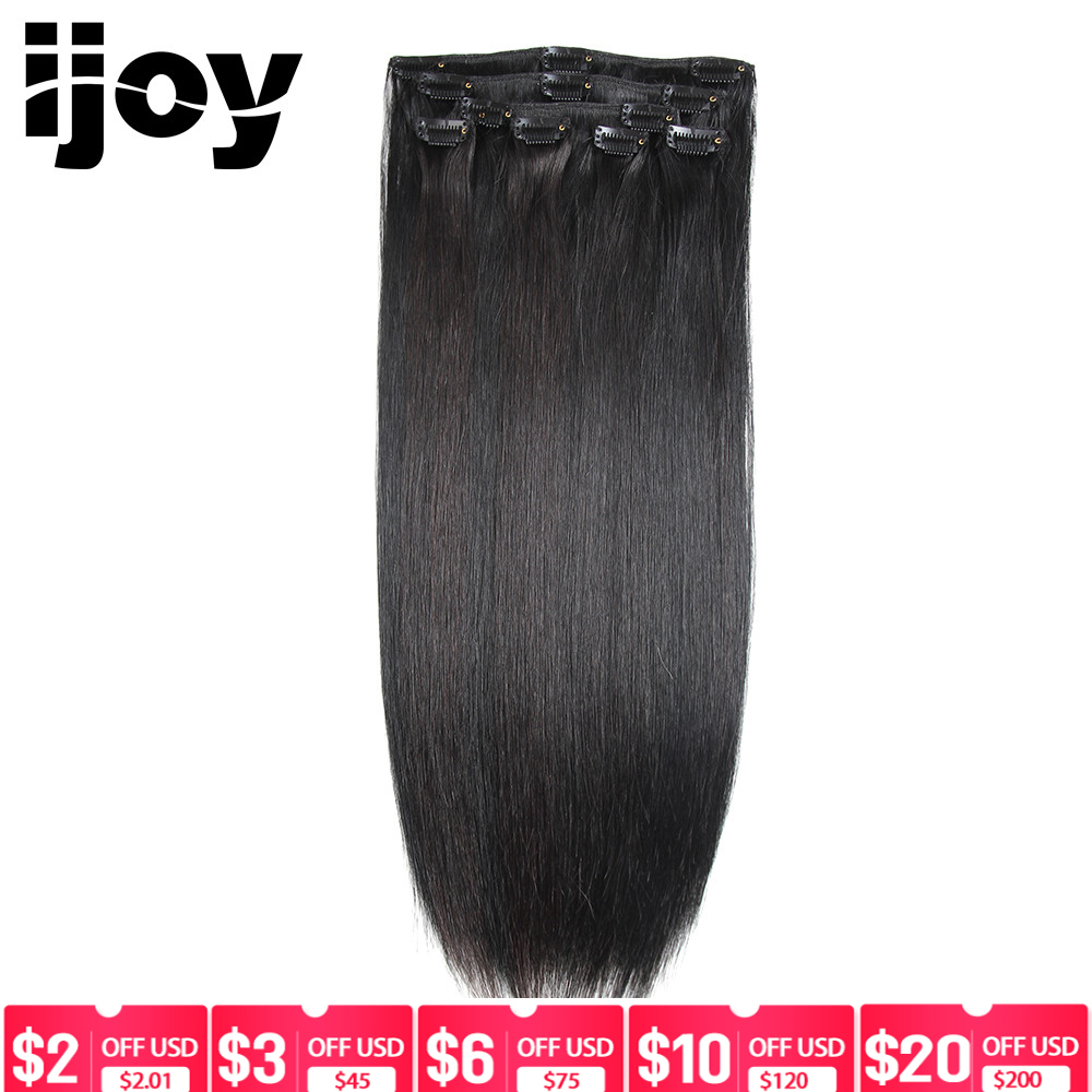 GOD HAIR Ikke-Remy brasiliansk Straight Hair Full Head Set 7pcs 105g - Menneskelig hår (for hvitt)
