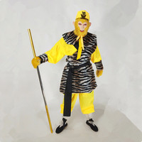 Сунь Укун костюмы для косплея для мужчин Укун Король обезьян косплэй костюм забавный Джокер животных Вечерние