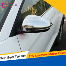 2Pcs/Set ABS Chrome Rearview Mirror Protection Cover Rear View Mirror Sticker For Hyundai Tucson 2015 2016 Car Accessories