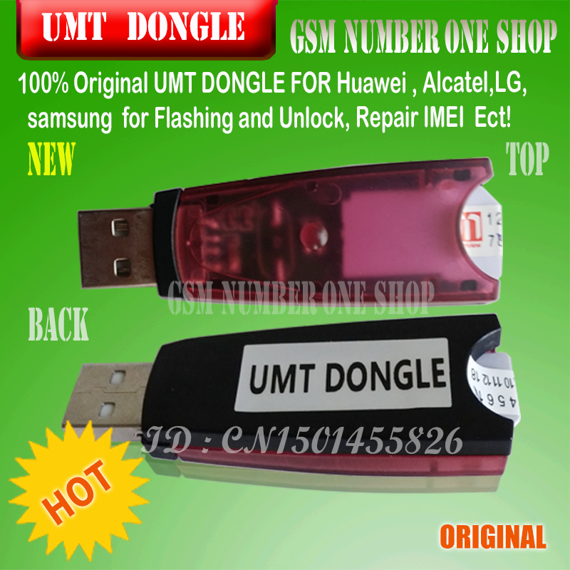 Ultimative werkzeug dongle umt dongle UMTKEY for huawei for alcatel for lg for samsung blinkende lesen