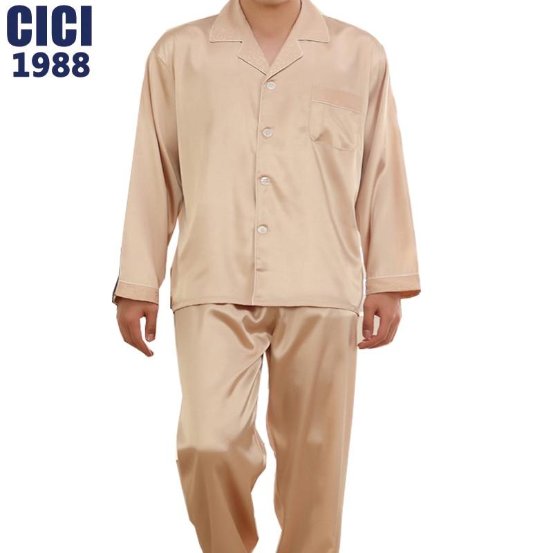 pyjama en nylon en vente eBay