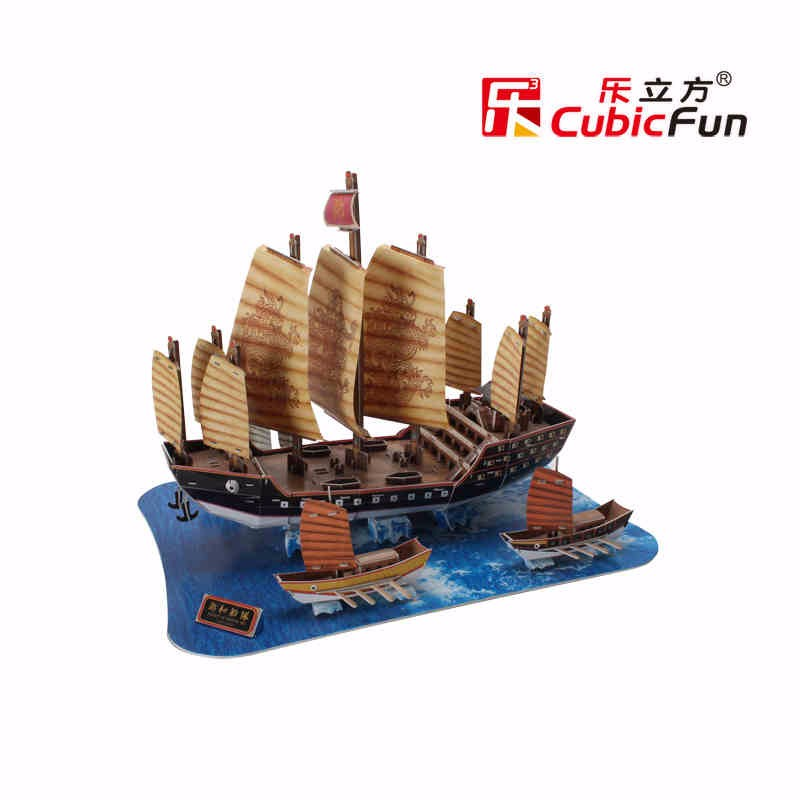 Cubic Fun 3D Jigsaw Puzzle Children Toy Zheng He's fleet Old Ship modeling T4016h 3d puzzle wooden toy jigsaw for children