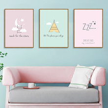 Inspirational Quotes Canvas Posters Nursery Star Gold Tower Painting Nordic Style Pictures Home Decoration and Prints