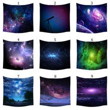 Boniu Gallery Hanging Tapestry Starry Sky Over The Garden Wall Tapestries Tablecloth Beach Towel Wall Decoration Cloth