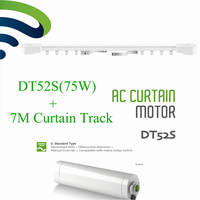 Dooya DT52S 220V 75W Electric Curtain Motor Open Closing Motorized Motor+7M Curtain Rail Rod Track for Smart Home Window System