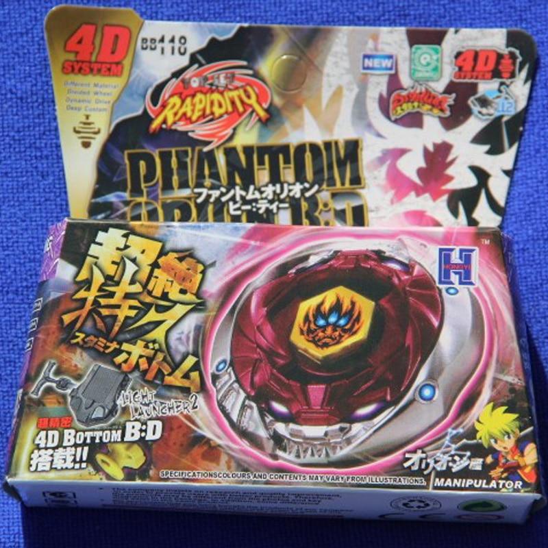 1 Pcs Beyblade Metal Fusion 4D Set PHANTOM ORION B:D+Launcher Kids Game Toys Children Christmas Gift BB118 Lct_025 phantom kids